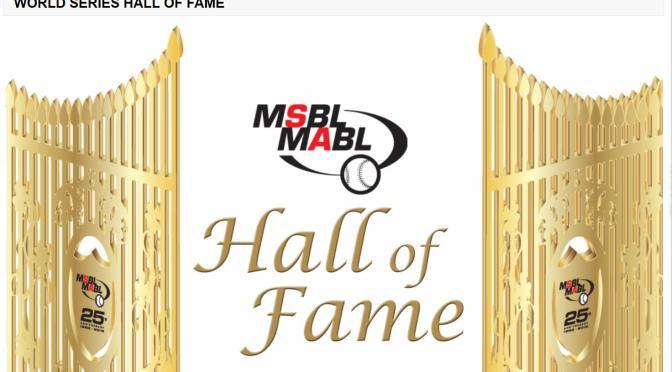 MSBL Hall of Fame